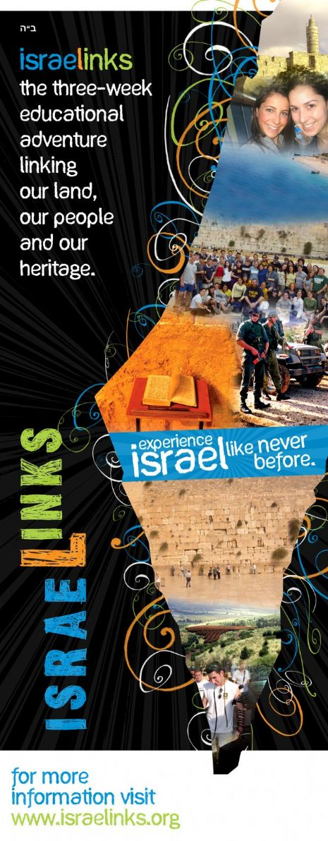 israelinks promo.jpg